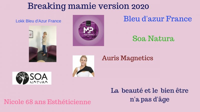 Breaking mamie version 2020